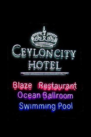 Capital O 252 Ceylon City Hotel Mt Lavinia