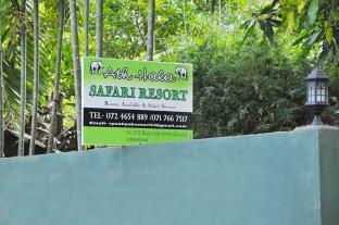 Ath Hala Safari Resort