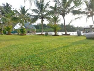 Aradana River Park