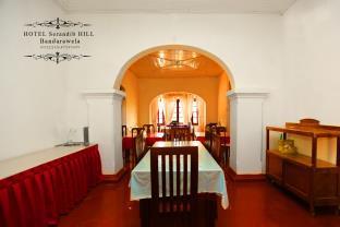 Hotel Serandib Hill