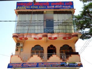Barathi Star Hotel